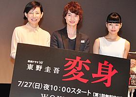 (左から)永田琴監督、神木隆之介、二階堂ふみ「変身」