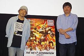 押井守監督と本広克行監督「THE NEXT GENERATION パトレイバー 第3章」