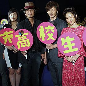 高校教師と3人の生徒が江戸時代にタイムスリップ!「幕末高校生」