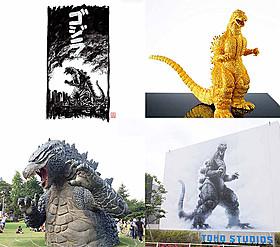 都内各所に出現しているゴジラ (上段左から)浦沢直樹氏が描いたゴジラ、「G博」の純金ゴジラ像 (下段左から)東京ミッドタウンのオブジェ、東宝スタジオの壁画「ゴジラ」