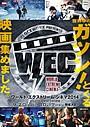 アクションにスリラー、世界の戦う男が集合!特集上映「WEC」開催決定