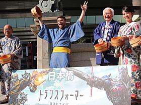 日本橋で伝統の打ち水体験をしたレイナー(中央)「トランスフォーマー」