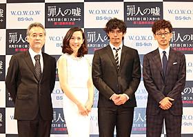 「罪人の嘘」完成披露試写会に出席した 伊藤英明、滝藤賢一、木村佳乃、瀬々敬久監督