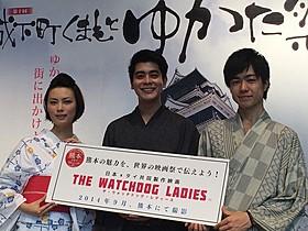 左から、主演の伊澤恵美子、チャーノン・リクンスラガーン、 稲葉雄介監督「子宮に沈める」