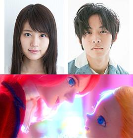 有村架純&松坂桃李が声優の パペットアニメ「くるみ割り人形」「くるみ割り人形」