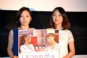 """""""蔵の街""""として知られる栃木市を舞台にしたショートフィルム「しもつかれガール」"""