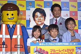 坂上忍と教え子たち「LEGO(R) ムービー」
