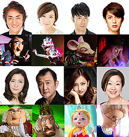 「くるみ割り人形」で声優を務める広末涼子、市村正親ら「くるみ割り人形」