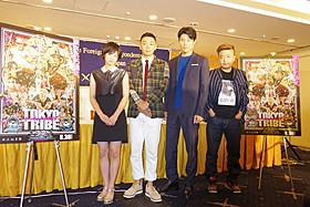 日本外国特派員協会で会見した「TOKYO TRIBE」チーム「TOKYO TRIBE」