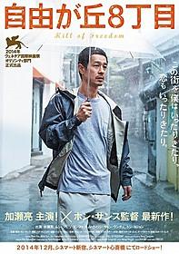 ヨーロッパでも絶大な人気を誇るホン・サンス最新作「ヘウォンの恋愛日記」