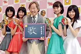 武田鉄矢が4人組アイドルグループをプロデュース!