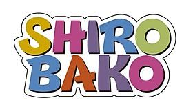 「SHIROBAKO」ロゴ