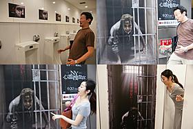 新宿ピカデリー男性トイレ(左上)、女性トイレ(右下)、 紀伊國屋書店の大型ディスプレイ(右上、左下)「NY心霊捜査官」