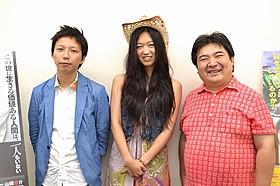 (左から)内藤監督(「パズル」)、 佐々木、井口監督(「ライヴ」)「ライヴ」
