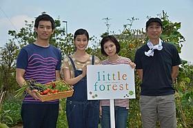 リトルフォレスト農園で橋本らが農業体験