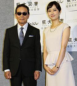 タモリと上條倫子アナウンサー