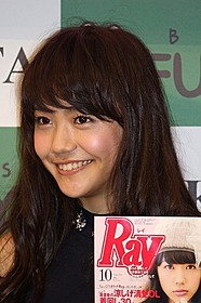 「Ray」の初表紙を飾った松井愛莉「GTO」