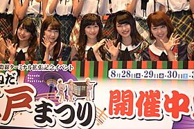 こけら落とし公演を行った「AKB48」の 渡辺麻友、柏木由紀、峯岸みなみら