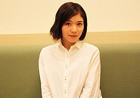 盟友・橋本愛への思いを語った松岡茉優「桐島、部活やめるってよ」