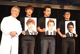 (左から)高須院長、ジャングルポケット武山と斉藤、トンファー山西「アイ・フランケンシュタイン」