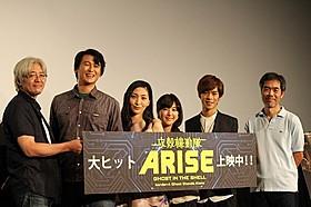 新劇場版の製作が決定!「攻殻機動隊ARISE border:4 Ghost Stands Alone」
