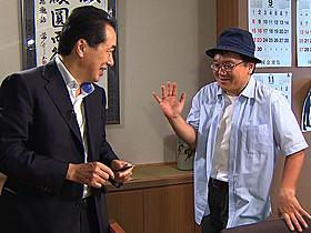 震災当時の菅直人元首相にも直撃した ドキュメンタリー「無知の知」が公開「無知の知」