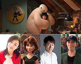 菅野美穂&小泉孝太郎がディズニーアニメに初挑戦「ベイマックス」
