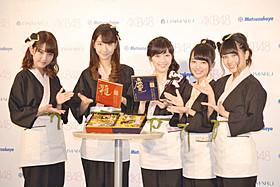 おせちで日本の食文化をアピール