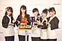 "AKB""おせち選抜""の渡辺麻友&柏木由紀ら、斬新なアイデアで日本の食文化をアピール"