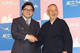 日本を代表するヒットメーカーとして知られるふたり「風立ちぬ」
