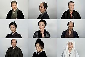原田眞人監督の最新作に名優がずらり「駆込み女と駆出し男」