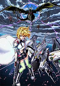 「クロスアンジュ 天使と竜の輪舞」キービジュアル
