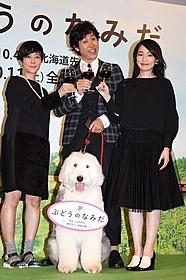 三島有紀子監督、大泉洋、安藤裕子、「ぶどうのなみだ」