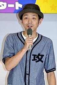 会見に出席した宮藤官九郎