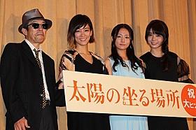 初日舞台挨拶に登壇した(左から)矢崎 仁司監督、水川あさみ、木村文乃、森カンナ「太陽の坐る場所」
