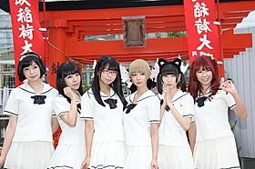 「でんぱ組.inc」メンバー(左から 夢眠、相沢、古川、最上、藤咲、成瀬)