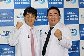 取材に応じた「ドランクドラゴン」の鈴木拓(左)、塚地武雅