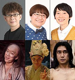 山寺宏一が孫悟空役、ハリセンボンは猪八戒と沙悟浄役に決定「西遊記」