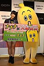 テレ東・バナナ社員ナナナ、今後の野望は冠番組