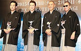 会見に出席した(左から)宮藤官九郎、 中村獅童、市川海老蔵、三池崇史