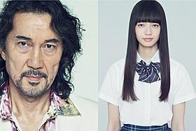 日本人初の快挙となった役所広司(左)と、本作でブレイクした小松菜奈「渇き。」