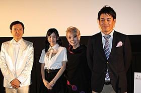 (左から)板尾創路、松井珠理奈、研ナオコ、竹永典弘監督「振り子」