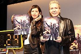 「24 リブ・アナザー・デイ」の発売決定イベントに登場した デーブ・スペクターと坂口杏里