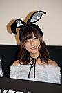 劇場版「パトレイバー」主演の真野恵里菜、バニー衣装でファン悩殺!