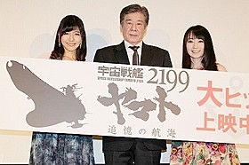 製作時の思い出話に花を咲かせた (左から)井上喜久子、菅生隆之、水樹奈々「宇宙戦艦ヤマト」