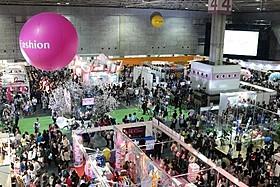今年4月に大阪で実施した「日本女子博覧会」