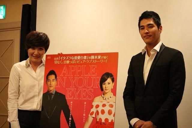 新婚の台湾俳優ラン・ジェンロン、残念がる声に「10年後にまた話し合いましょう」