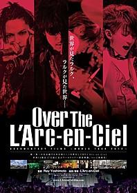 世界を熱狂させたラルクのツアーに迫る「Over The L'Arc-en-Ciel」