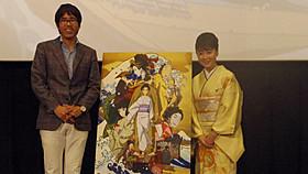 スペシャルプレゼンテーションに出席した 石川光久氏、松下慶子プロデューサー「合葬」