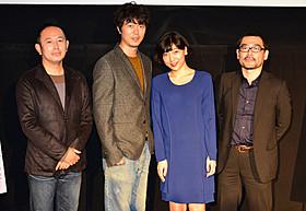 ティーチインに臨んだ(左から)足立紳、 新井浩文、安藤サクラ、武正晴監督「百円の恋」